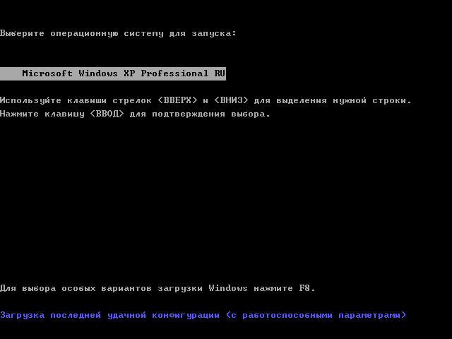 Выбор операционной системы для запуска